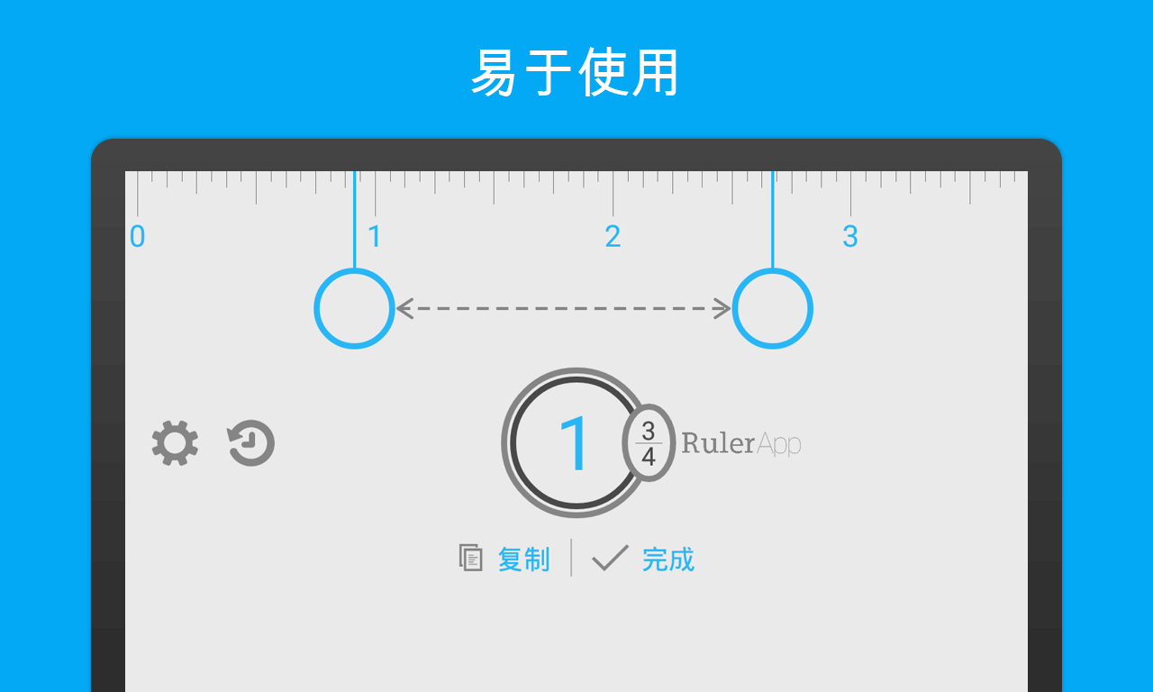 Ruler App smooth experience
